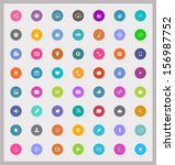 set of web and mobile icons  | Shutterstock .eps vector #156987752