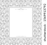 decorative frame elegant vector ... | Shutterstock .eps vector #1569913792