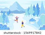 people skating on winter... | Shutterstock .eps vector #1569917842