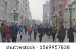 moscow   january 07  walk... | Shutterstock . vector #1569957838