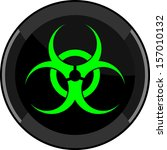 virus round black web icon | Shutterstock .eps vector #157010132