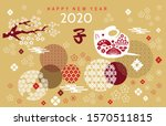 happy chinese new 2020  year ... | Shutterstock .eps vector #1570511815