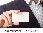man holds an empty business... | Shutterstock . vector #15713851