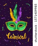 mardi gras party greeting or... | Shutterstock .eps vector #1571409985