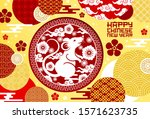 happy chinese new year ... | Shutterstock .eps vector #1571623735