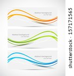 set of banners | Shutterstock .eps vector #157171565