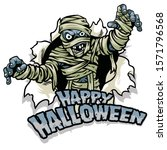 mummy funny halloween design t... | Shutterstock .eps vector #1571796568