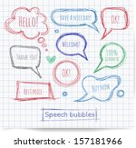 pen sketch speech and thought... | Shutterstock .eps vector #157181966