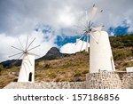Windmills On Lasithi Plateau ...