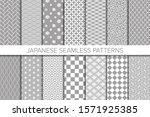 seamless vector pattern set....   Shutterstock .eps vector #1571925385