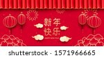 chinese new year greeting card... | Shutterstock .eps vector #1571966665
