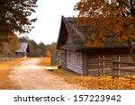 Antique Wooden Village In The...