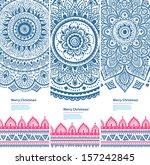 tribal vintage ethnic banners  | Shutterstock .eps vector #157242845