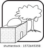 vector icon of rachel our...   Shutterstock .eps vector #1572645358