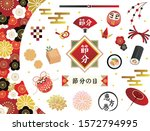 it is an illustration of a... | Shutterstock .eps vector #1572794995