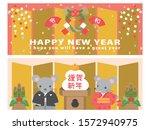 japanese new year banner set in ... | Shutterstock .eps vector #1572940975