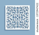 square tile with cutout paper... | Shutterstock .eps vector #1572947422