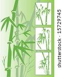 bamboo | Shutterstock .eps vector #15729745