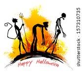illustration of ghost going for ...   Shutterstock .eps vector #157310735