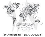 world arabic language day. 18th ... | Shutterstock .eps vector #1573204315