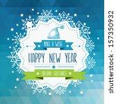 poster merry christmas... | Shutterstock .eps vector #157350932
