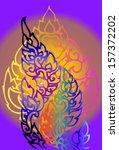 background line thai | Shutterstock . vector #157372202