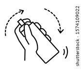spray bottle isolated line icon ...   Shutterstock .eps vector #1574109022