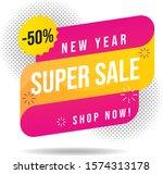 new year sale banner discount... | Shutterstock .eps vector #1574313178
