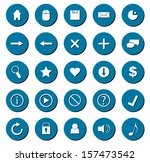 vector web and computer icons... | Shutterstock .eps vector #157473542