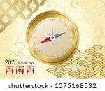 japanese lucky direction in... | Shutterstock .eps vector #1575168532