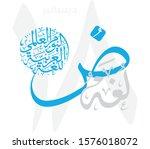 international arabic language... | Shutterstock .eps vector #1576018072
