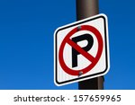sign showing a capital p with a ...   Shutterstock . vector #157659965