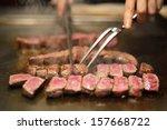 grilling beef steak  japanese... | Shutterstock . vector #157668722
