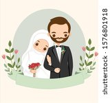 cute muslim couple with flower...   Shutterstock .eps vector #1576801918