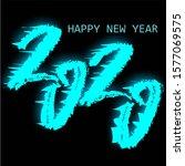 metal the inscription 2020 on... | Shutterstock . vector #1577069575