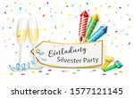 new year's card with  einladung ... | Shutterstock .eps vector #1577121145