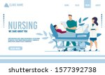 flat landing page advertising... | Shutterstock .eps vector #1577392738
