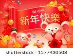 lovely mouse holding gold ingot ...   Shutterstock .eps vector #1577430508