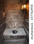 Old Time Wooden Outhouse With...