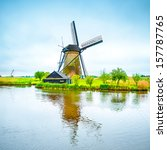 Windmill And Water Canal...