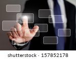 hand pushing a button on a... | Shutterstock . vector #157852178