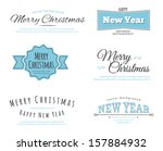 vector illustration of merry... | Shutterstock .eps vector #157884932