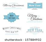 vector illustration of merry... | Shutterstock .eps vector #157884932