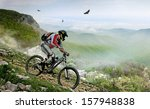cyclist in the mountains  | Shutterstock . vector #157948838