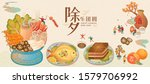 delicious traditional dishes... | Shutterstock .eps vector #1579706992