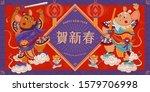 attractive rat door god on red... | Shutterstock .eps vector #1579706998