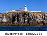 Farne Islands Lighthouse.  This ...