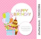birthday invitation | Shutterstock .eps vector #158032886