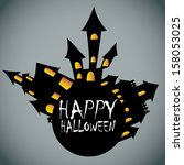 abstract halloween background... | Shutterstock .eps vector #158053025