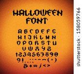 scary halloween vector font | Shutterstock .eps vector #158059766